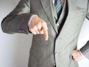 上司の怒鳴り声が聞こえる=隠れブラック企業