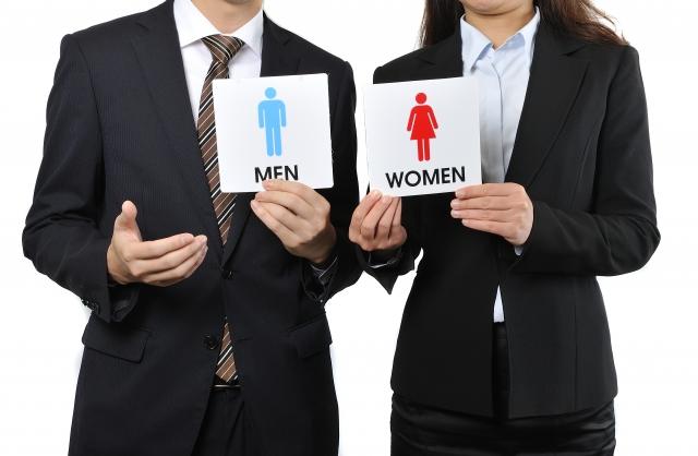 女性管理職がほぼいない=隠れブラック企業